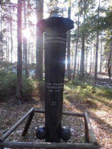Spomenik na Vahti